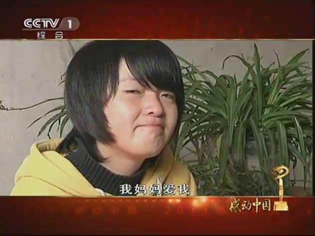 举报 张万红  【2011感动中国人物——孟佩杰】孝顺,是中国人的传统